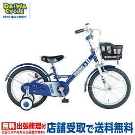 ファング 18インチ FNG18-III/ ダイワサイクル 幼児用自転車 【小サイズ】