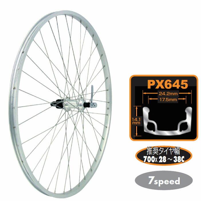 PX645 7スピード リアホイール SHIMANO+ARAYA / シマノ アラヤ 完組ホイール 自転車パーツ