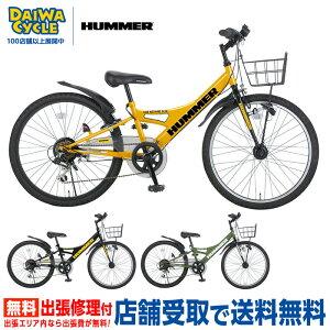 ((6/20はポイント3倍))ハマー CTB 22インチ ジュニアマウンテンバイク 6段変速 オートライト HM CTB226L-DWIV / HUMMER 自転車 【中サイズ】
