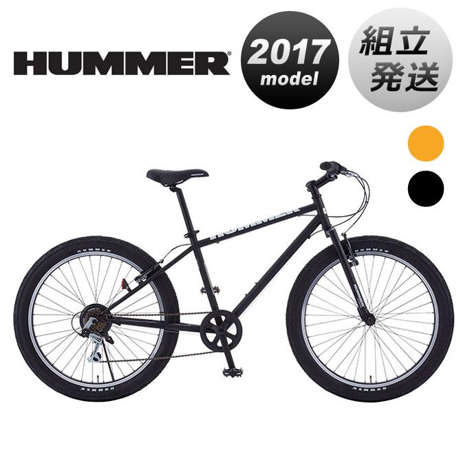 HUMMER TANK3.0 26インチ ATB / ハマー マウンテンバイク スポーツバイク 【大サイズ】((年内配送不可))