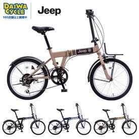 JEEP JE-206G 2021年モデル ライト付き / ジープ 折りたたみ自転車((送料無料※離島・沖縄除く))