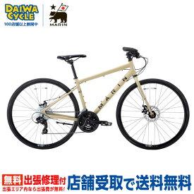 【地域限定送料無料(東京・神奈川・千葉・埼玉)】MARIN FOUR CONERS GLOSS.BLUE 2020年 / マリン ロードバイク 2020年モデル 【大サイズ】
