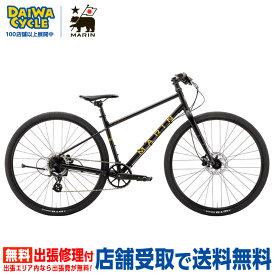 【地域限定送料無料(東京・神奈川・千葉・埼玉)】MARIN NICASIO DROP SE MAT.BLACK 2020年 / マリン ツーリングバイク 2020年モデル 【大サイズ】