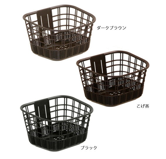 OGK FB-039K 籐風まえ用小さめバスケット フロントバスケット/ オージーケー 自転車 パーツ