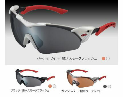 OGK RS-350 サングラス/ オージーケー 自転車 アイウェア 【送料無料】