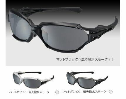 OGK FD-550 サングラス/ オージーケー 自転車 アイウェア 【送料無料】