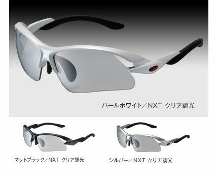 OGK MD-700 サングラス/ オージーケー 自転車 アイウェア 【送料無料】
