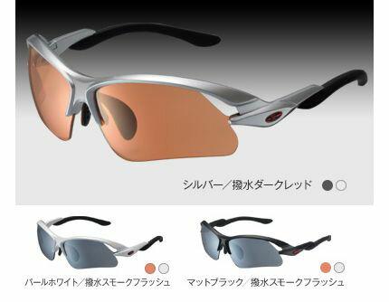 OGK MD-350 サングラス/ オージーケー 自転車 アイウェア 【送料無料】
