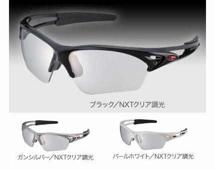 OGK プリマト・フォトクロミック サングラス/ オージーケー 自転車 アイウェア 【送料無料】【PT_UP】