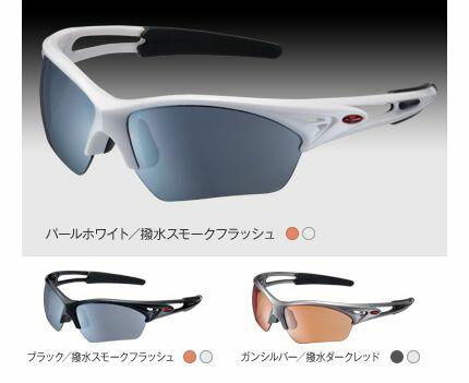 OGK プリマト サングラス/ オージーケー 自転車 アイウェア 【送料無料】