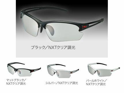 OGK スマート・フォトクロミック サングラス/ オージーケー 自転車 アイウェア 【送料無料】