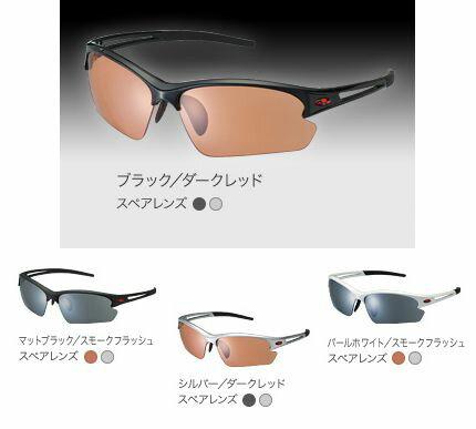 OGK スマート サングラス/ オージーケー 自転車 アイウェア
