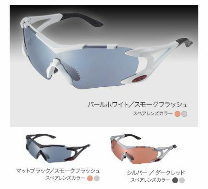 OGK コラッツア サングラス/ オージーケー 自転車 アイウェア
