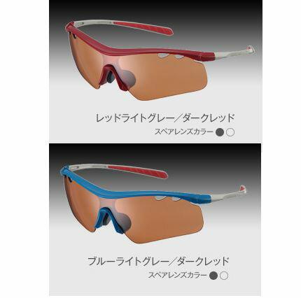 OGK ビナート・Z リミテッドカラー サングラス/ オージーケー 自転車 アイウェア