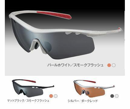 OGK ビナート・Z サングラス/ オージーケー 自転車 アイウェア