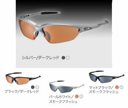 OGK ビナート・X サングラス/ オージーケー 自転車 アイウェア【PT_UP】