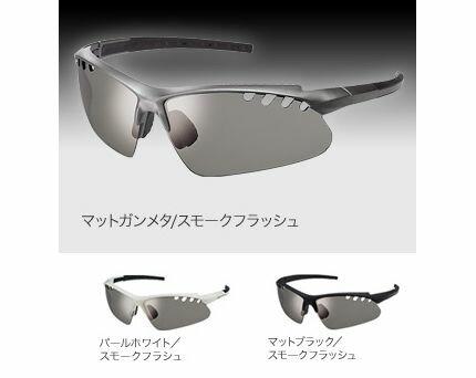 OGK ビナート・5 サングラス/ オージーケー 自転車 アイウェア【PT_UP】