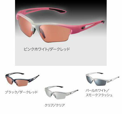 OGK ビナート・ミニ サングラス/ オージーケー 自転車 アイウェア【PT_UP】