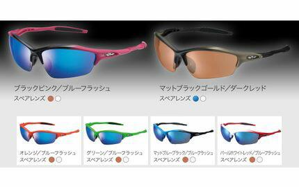 OGK ビナート・3R リミテッドカラー サングラス/ オージーケー 自転車 アイウェア