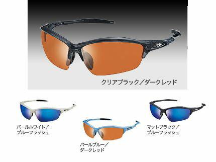 OGK ビナート・3R サングラス/ オージーケー 自転車 アイウェア[PT_UP]