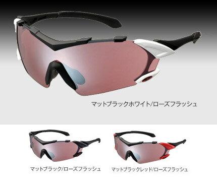 OGK コラッツアII ( 3セットレンズ )/ オージーケー 自転車 アイウェア【PT_UP】