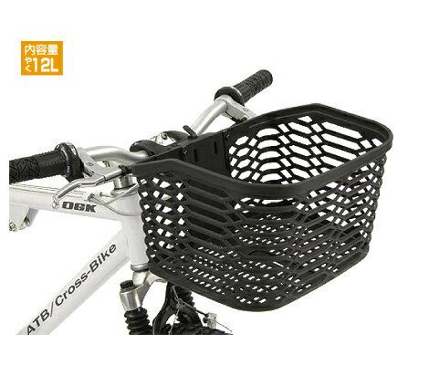 OGK FB-005AX ATBバスケット/ 自転車用パーツ 前カゴ フロントバスケット