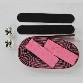 DIXNA D11ステディーロードバーテープ ピンク/フラワー / バーテープ 【アウトレット】