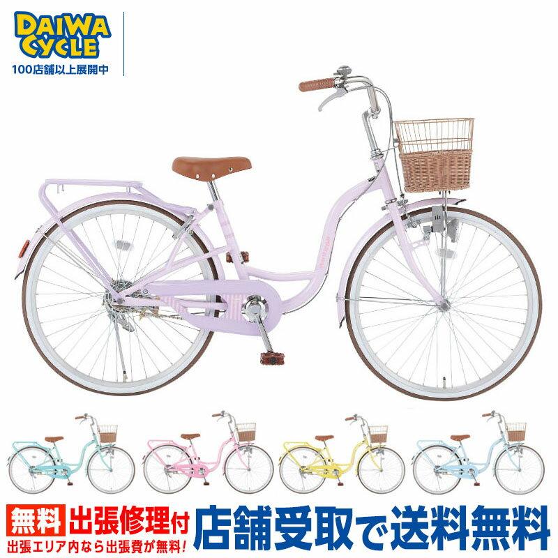 シルバーリング キュート 自転車 女の子 20インチ ダイナモライト 変速無し SRC20/子供用自転車/子ども用/女の子用/子供 自転車 【中サイズ】[PT_UP]