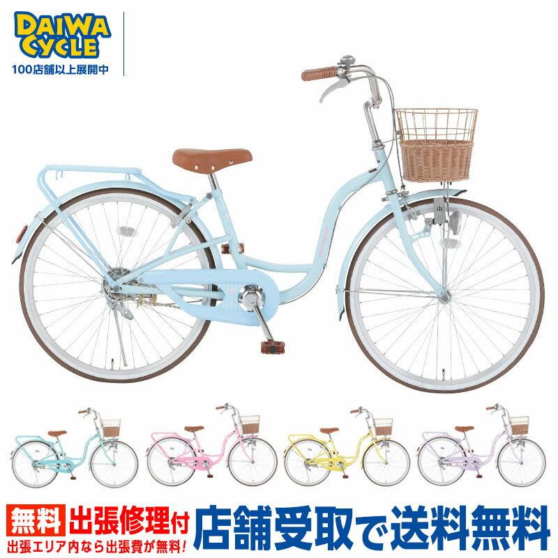 シルバーリング キュート 自転車 女の子 22インチ ダイナモライト 変速無し SRC22/ 子供用自転車 子供用 女の子用 【中サイズ】[PT_UP]