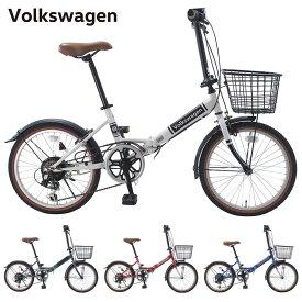 フォルクスワーゲン ビートル 2020年モデル VW-206G / Volkswagen Beetle 折りたたみ自転車