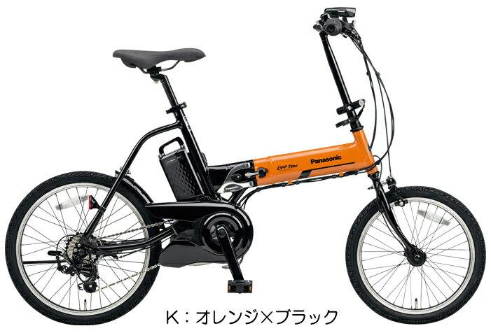 【完全組み立て済み】【2018年モデル】【電動自転車】パナソニックオフタイム