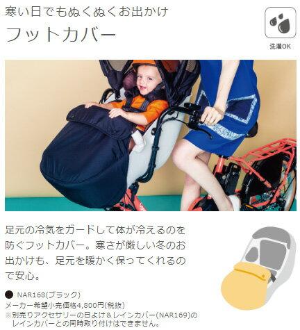 【パナソニック】ギュット・クルーム用フットカバー