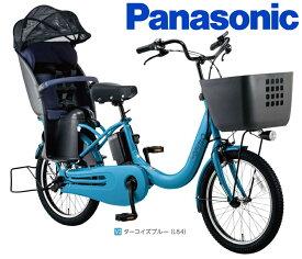 【一部当店在庫有】 パナソニック 2020年モデル 20インチ 電動自転車 Panasonic ギュット クルームR DX デラックス リアチャイルドシート 組立済 大容量 ELRD03 最安値に挑戦中 防犯登録無料 Panasonic 送料無料 子乗せ