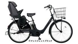 パナソニック 2020年モデル 2020 16Ah 3人乗り対応 電動自転車 Panasonic ギュット アニーズ DX 26 デラックス リアチャイルドシート 組立済 大容量 BE-ELAD632 最安値に挑戦中 防犯登録無料 Panasonic 送料無料