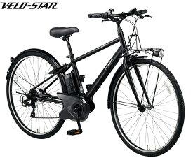 2020年モデル パナソニック (Panasonic) ベロスター(VELO-STAR) クロスバイク 電動自転車 (BE-ELVS772) 完全組立済 700×38C型 最安値に挑戦中 VERO STAR Panasonic 送料無料 防犯登録無料