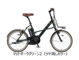 2020年モデル YAMAHA(ヤマハ) PAS CITY-X パスシティ 限定 安心 電動アシスト自転車 便利 お得 人気 最安値 特別価格 YAMAHA PAS CITY−X 破格 送料無料 完全組み立て済み 電動自転車 防犯登録無料