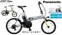 【ポイント最大10倍エントリー必見】2019年 電動自転車 Panasonic(パナソニック) OFF TIME(オフタイム) BE-ELW073 8.0…