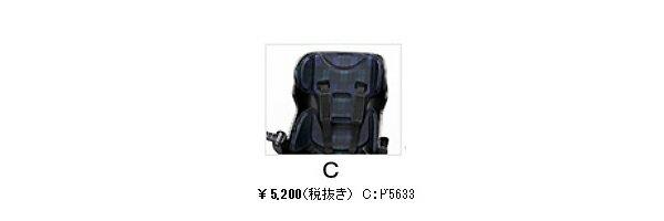 【ブリヂストン】 HYDEE.II(ハイディーツー)用リアチャイルドシートクッションブラックウォッチ