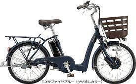 【完全組み立て済み】【2020年モデル】【ブリヂストン】【電動自転車】フロンティアラクット 20インチ