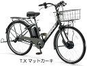 【完全組み立て済み】【2017年モデル】【電動自転車】【ブリヂストン】ステップクルーズe