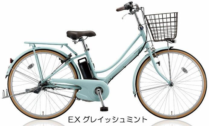 【完全組み立て済み】【2018年モデル】【ブリヂストン】【電動自転車】アシスタプリマ