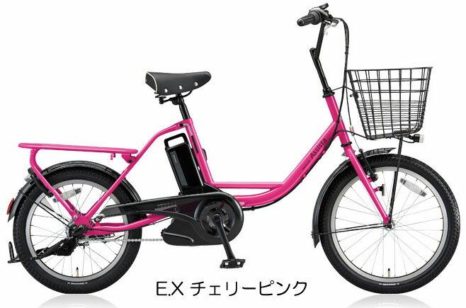 【完全組み立て済み】【2018年モデル】【ブリヂストン】【電動自転車】アシスタベーシックミニ