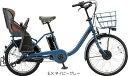【期間限定 特価品】【2019年モデル】【3人乗り対応】【電動自転車】【ブリヂストン】ビッケ モブ dd