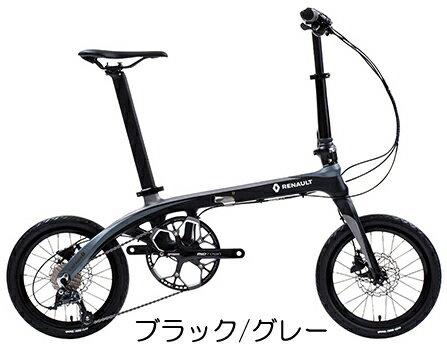 【送料無料】RENAULT(ルノー)RENAULT Carbon 8