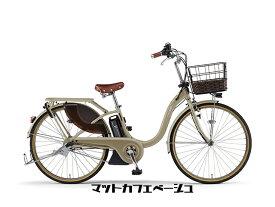 2020年モデル 24インチ YAMAHA(ヤマハ) PAS With DX(パスウィズデラックス) PAS With DX 限定 安心 電動アシスト自転車 便利 お得 人気 最安値に挑戦中 特別価格 YAMAHA 破格 送料無料 完全組み立て済み 電動自転車
