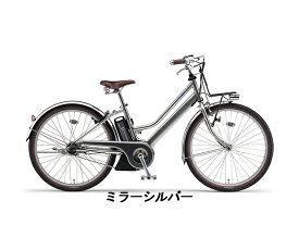 2020年モデル YAMAHA(ヤマハ) PAS Mina 限定 安心 電動アシスト自転車 便利 お得 人気 最安値 特別価格 YAMAHA PAS Mina 破格! 送料無料 完全組み立て済み 電動自転車