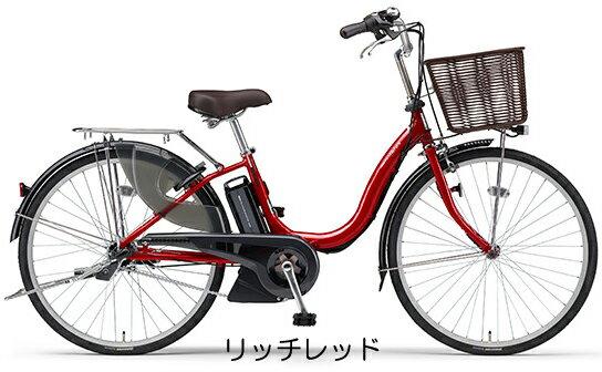 【完全組み立て済み】YAMAHA【2017年モデル】【電動自転車】YAMAHA(ヤマハ)PAS ナチュラM