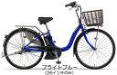 【完全組み立て済み】【2017年モデル】【電動自転車】YAMAHA(ヤマハ)PAS ナチュラスーパー
