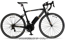 破格! 送料無料 地域限定販売 完全組み立て済み 電動自転車 2018年モデル YAMAHA(ヤマハ) YPJ-R 送料無料 限定 安心 電動アシスト自転車 便利 お得 人気 最安値 特別価格