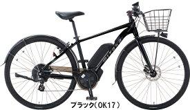 MIYATA(ミヤタサイクル)2020年モデル EX-CROSS e EX−CROSS e 27インチ 防犯登録付 大容量 高身長 電動自転車
